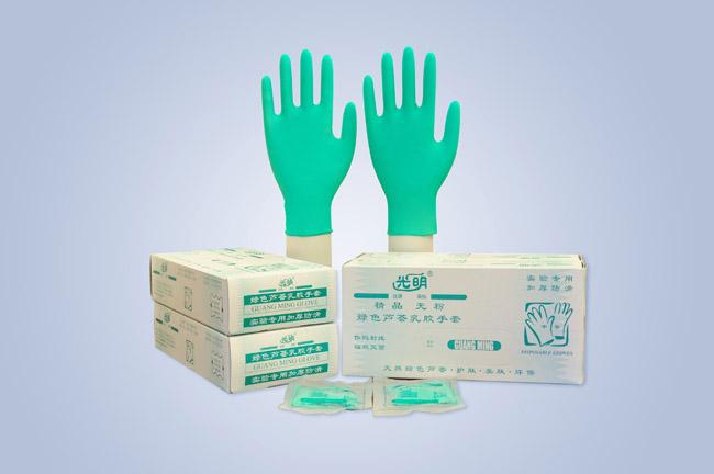 芦荟乳胶手套