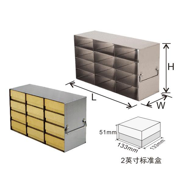 存放2英寸高度标准盒的立式冰箱分隔架---UF系列