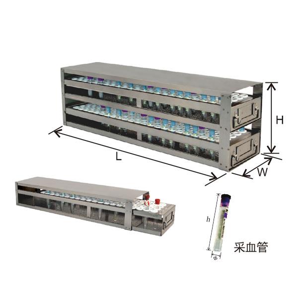 存放采血管带抽屉立式冰箱分隔架---UFD系列