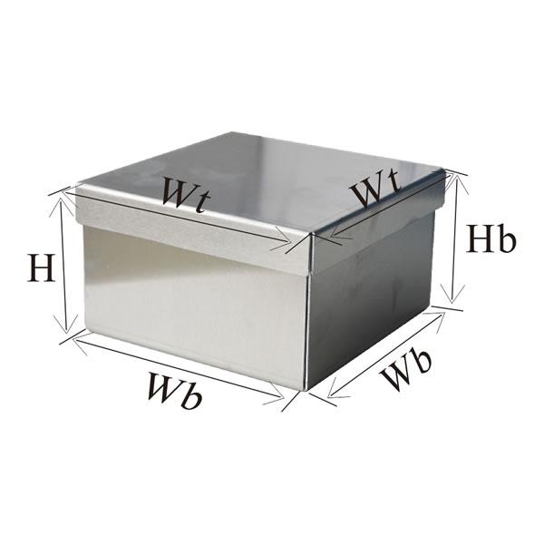 不锈钢冷冻盒
