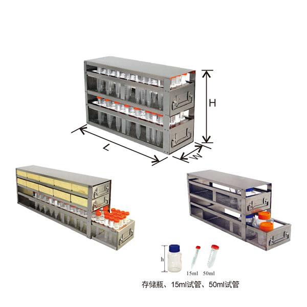 存放15ml试管、50ml试管、存储瓶的带抽屉立式冰箱分隔架---UFD系列