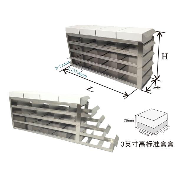 存放3英寸高标准盒带抽屉的立式冰箱分隔架---UFS系列