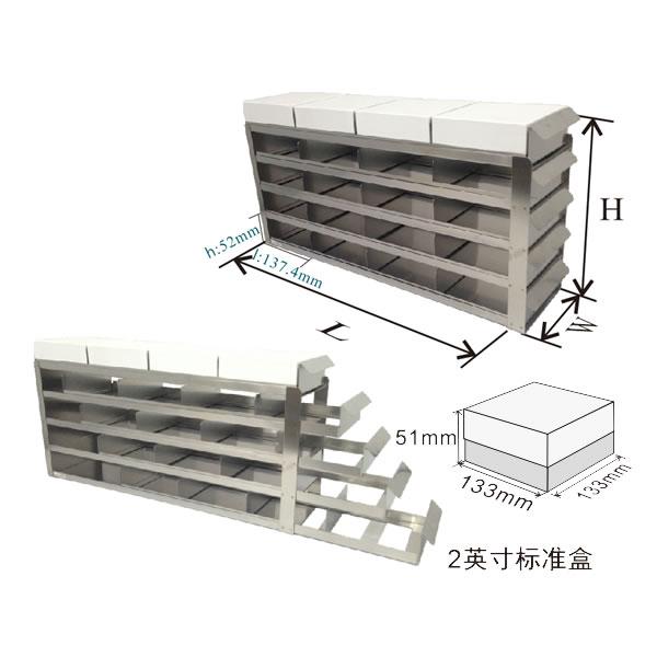 存放2英寸高标准盒带抽屉的立式冰箱分隔架---UFS系列