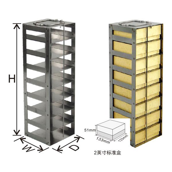 存放2英寸标准纸盒的卧式冰箱和液氮罐分隔架---CF系列