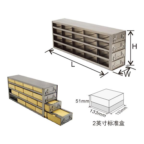 存放2英寸高标准盒带抽屉的立式冰箱分隔架---UFD系列