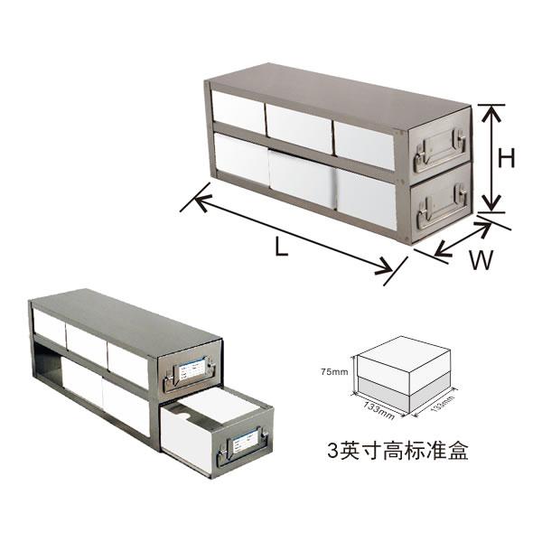 存放3英寸高标准盒带抽屉的立式冰箱分隔架---UFD系列