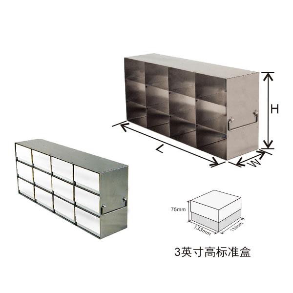 存放3英寸高度标准盒的立式冰箱分隔架---UF系列