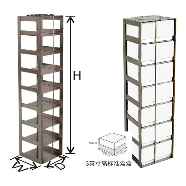 存放3英寸标准纸盒的卧式冰箱和液氮罐分隔架---CF系列
