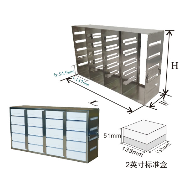 存放2英寸高度标准盒的立式冰箱分隔架---UFE系列