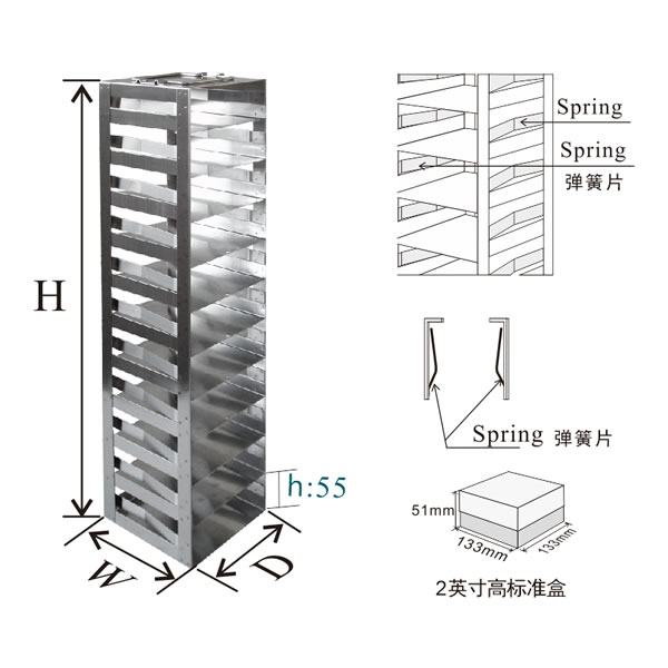 带弹簧片存放2英寸标准纸盒的卧式冰箱和液氮罐分隔架---CF系列