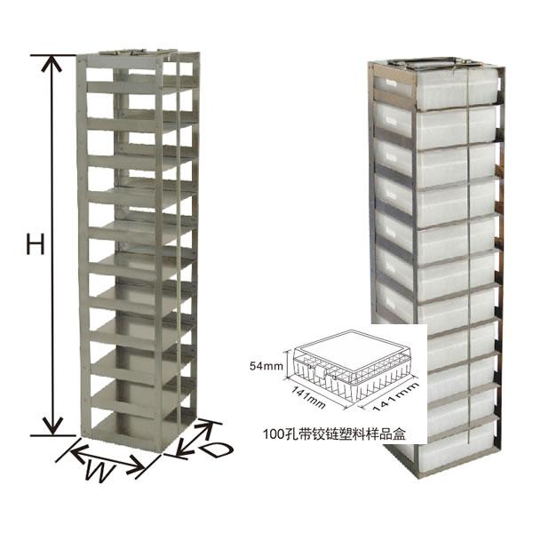 存放100 孔带铰链塑料样品盒的卧式冰箱分隔架---CFHT系列