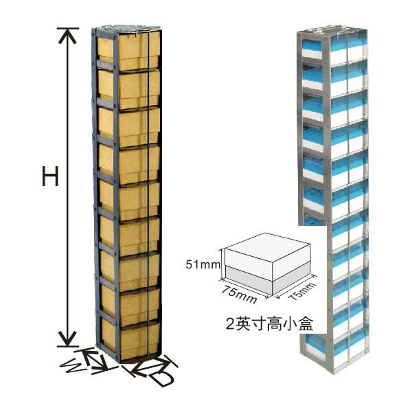 存放2英寸高小盒的卧式冰箱和液氮罐分隔架---MCF系列