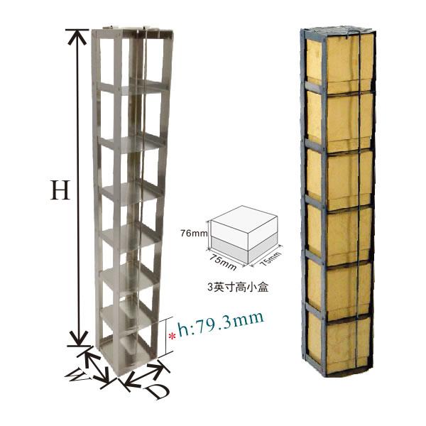 存放3英寸高小盒的卧式冰箱和液氮罐分隔架---MCF系列