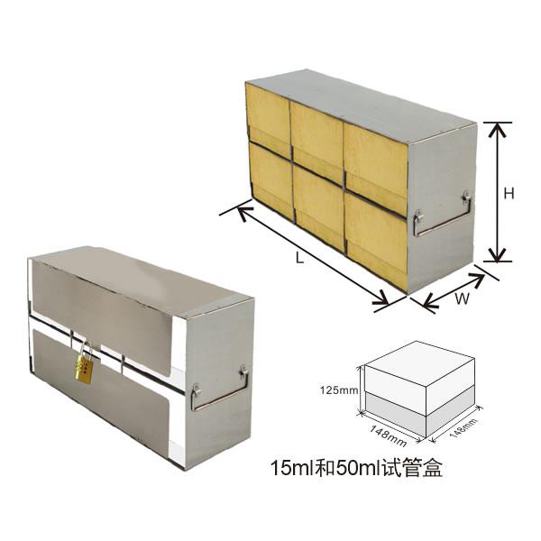 存放装15ml和50ml试管盒的立式冰箱分隔架---UFLB系列
